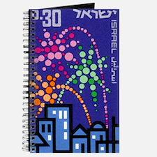 1966 Israel Fireworks Postage Stamp Journal