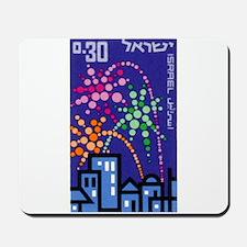 1966 Israel Fireworks Postage Stamp Mousepad