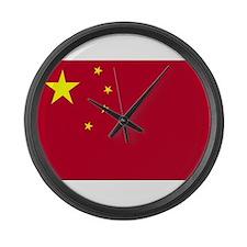 Cute Flag Large Wall Clock