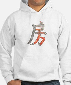 """Taichi and Truth"" Hoodie"