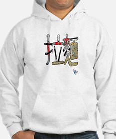 """Chinese Noodles for Long Life"" Hoodie"
