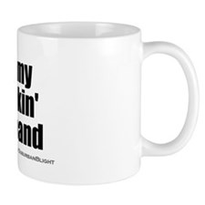 """Love My Smokin' Husband"" Mug"