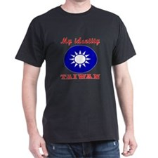 My Identity Taiwan T-Shirt
