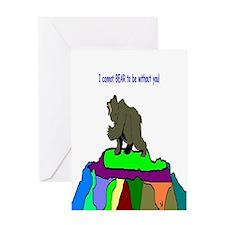 2013 Bear Need YOU Greeting Card