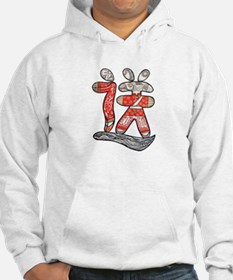 """Walking on Water"" Hoodie"