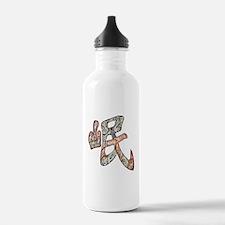 """Joy Towards Destiny"" Water Bottle"