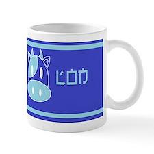Lon Lon Milk Small Mug