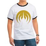 magma.png T-Shirt