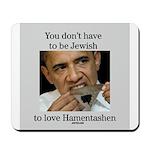 Funny Purim Obama Mousepad
