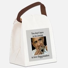 Funny Purim Obama Canvas Lunch Bag