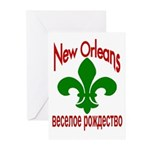 New Orleans Christmas Russian Cards (Package