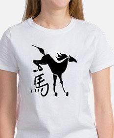 Year of The Horse Tee