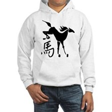 Year of The Horse Hoodie