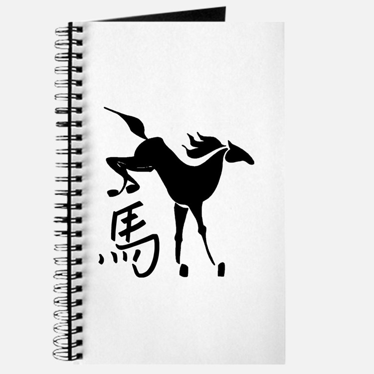 Year of The Horse Journal