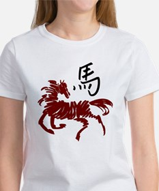 Year Of The Horse Women's T-Shirt
