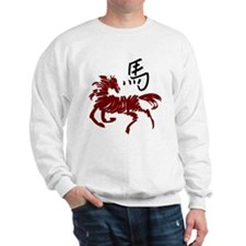 Year Of The Horse Sweatshirt