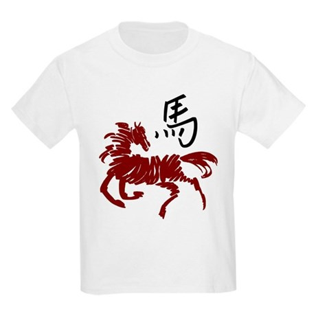 Year Of The Horse Kids Light T-Shirt