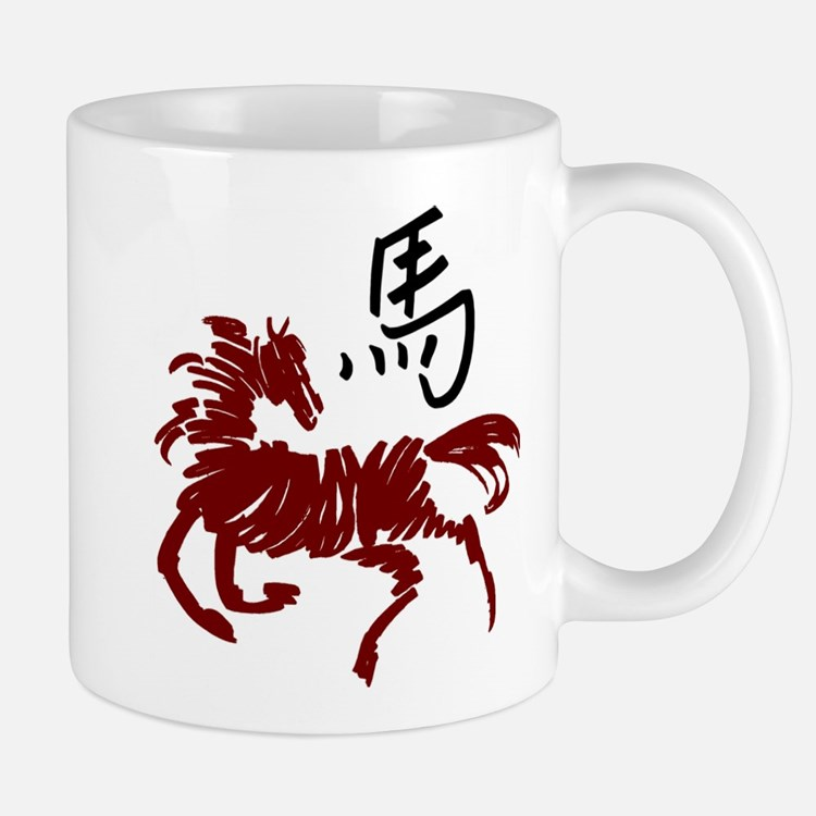 Year Of The Horse Mug