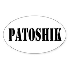 Patoshik - Prison Break Oval Decal