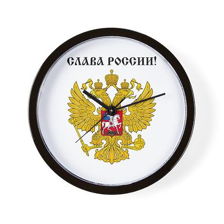 Glory to Russia Wall Clock