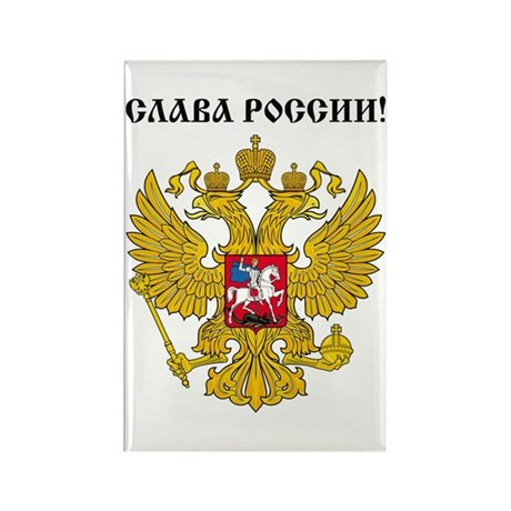 Glory to Russia Rectangle Magnet (100 pack)