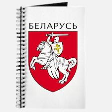 Belarus Journal