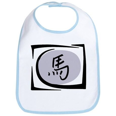 Abstract Year of The Horse Design Bib