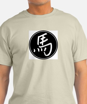 Chinese Zodiac Sign of The Horse T-Shirt