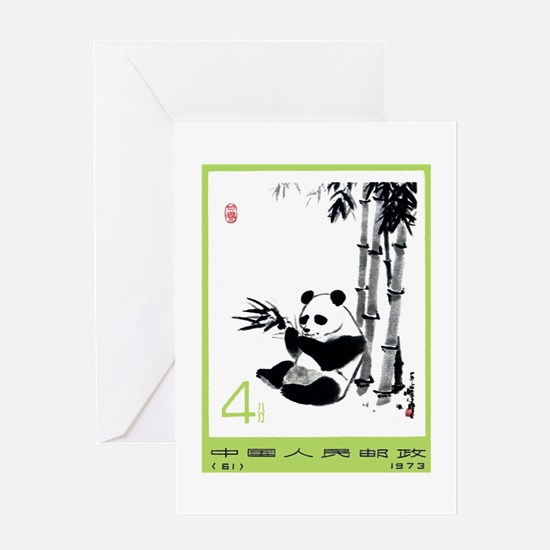 Vintage 1973 China Giant Panda Postage Stamp Greet