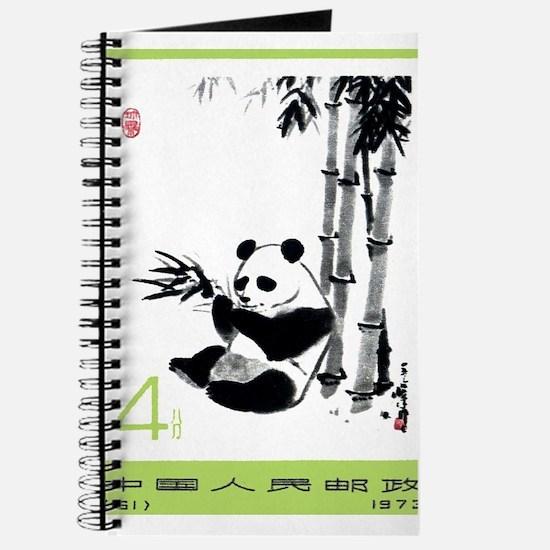 Vintage 1973 China Giant Panda Postage Stamp Journ