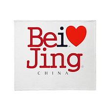 I Love Beijing Iconic RedBlack Heart Beijing Chin