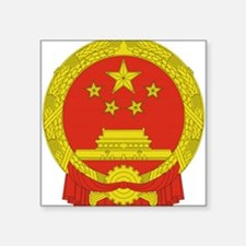 Emblem of the People's Republic of China Sticker