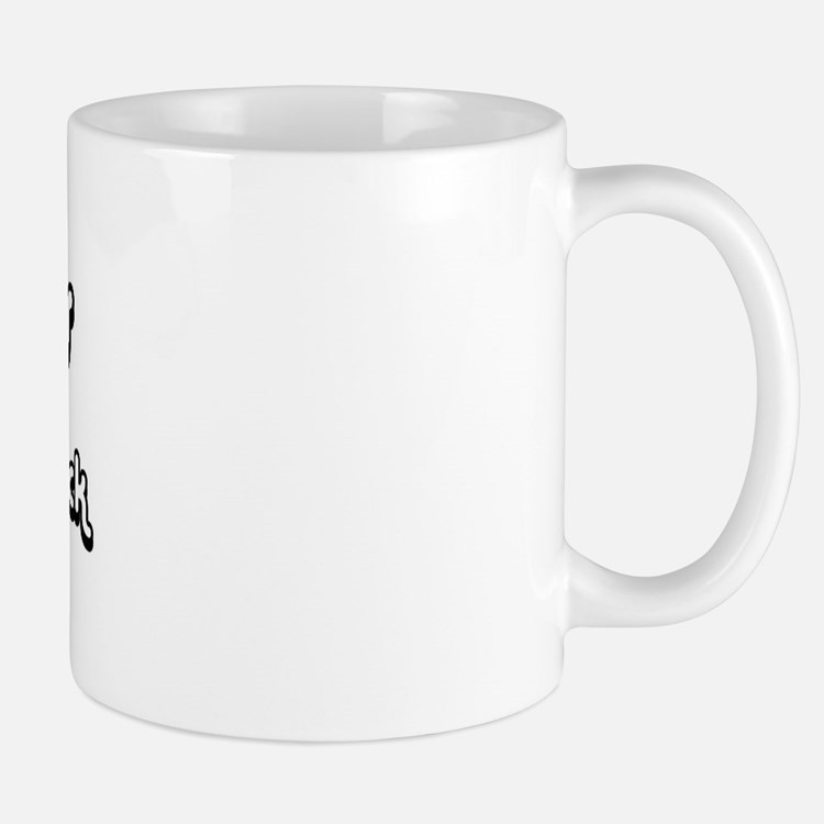 Sexy: Demarcus Mug