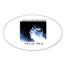 Israeli Defense Force Oval Decal