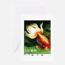 1960 China Celestial Eye Goldfish Postage Stamp Gr