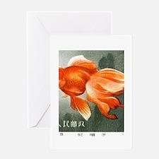1960 China Oranda Goldfish Postage Stamp Greeting