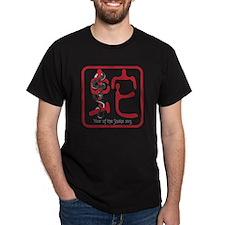 Snake Chop4 T-Shirt