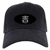 Chinese Black Hat
