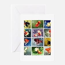 Vintage 1960 China Goldfish Set Postage Stamps Gre