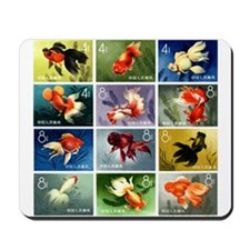 Vintage 1960 China Goldfish Set Postage Stamps Mou