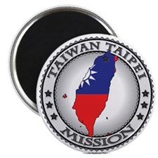 Taiwan Taipei LDS Mission Flag Cutout Map 1 Magnet