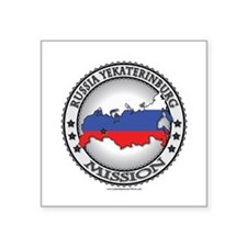 Russia Yekaterinburg LDS Mission Flag Cutout Map S