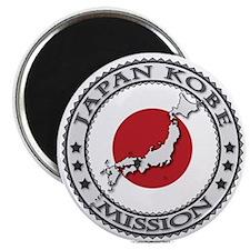 Japan Kobe LDS Mission Flag Cutout Map 1 Magnet