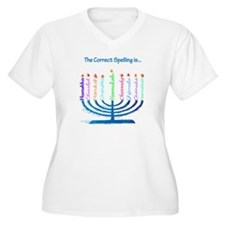 Chanukah Spelling T-Shirt