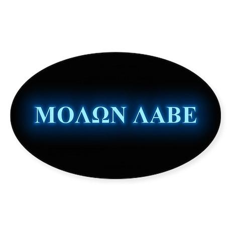 Come and Take It BluGlo Sticker (Oval 10 pk)