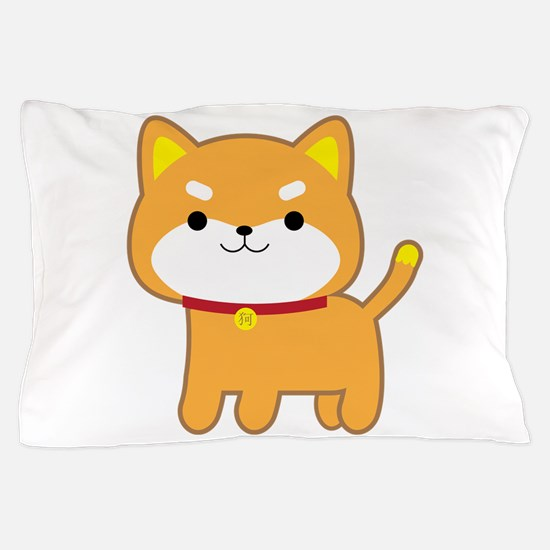 Year of the Dog Pillow Case