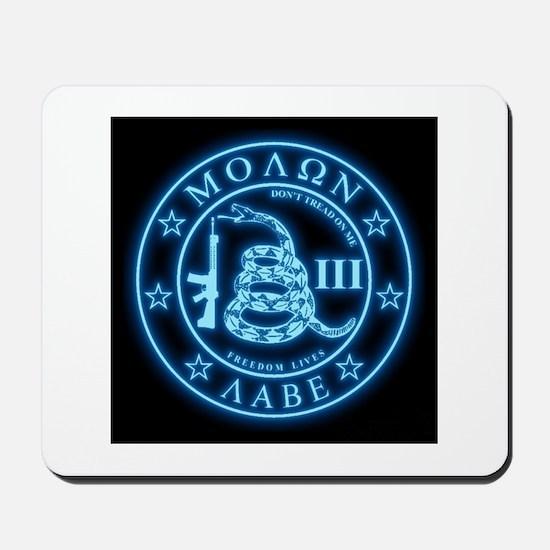 Come and Take It (Blueglow) Mousepad