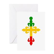 Ethiopian Cross Greeting Card