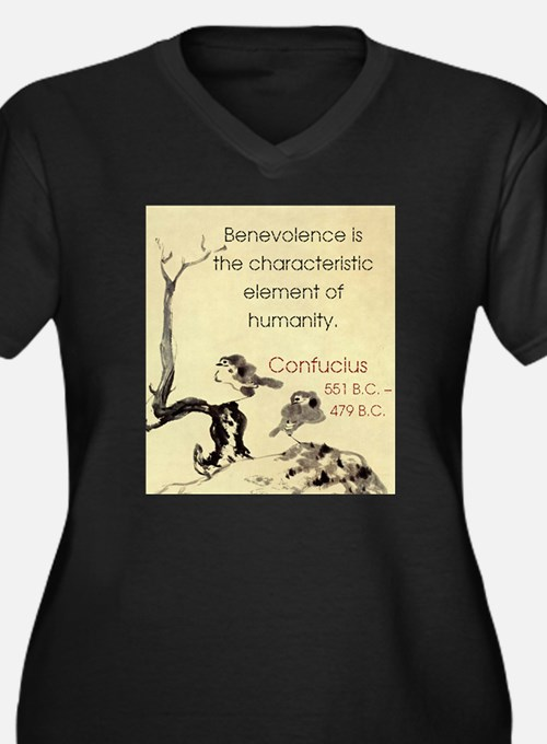 Benevolence Is The Characteristic - Confucius Plus