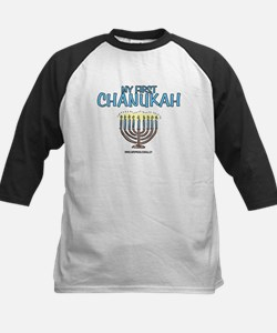 My First Chanukah Tee